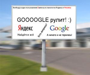 google-uzhe-vytesnyaet-yandeks-na-rynke-rossijskix-poiskovikov